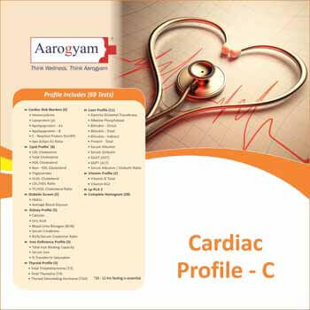 CARDIAC PROFILE - C